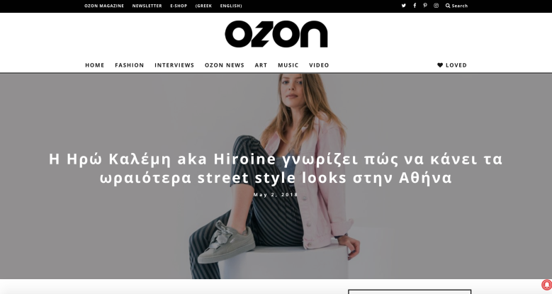 Interview for Ozon Magazine | Iro Kalemi